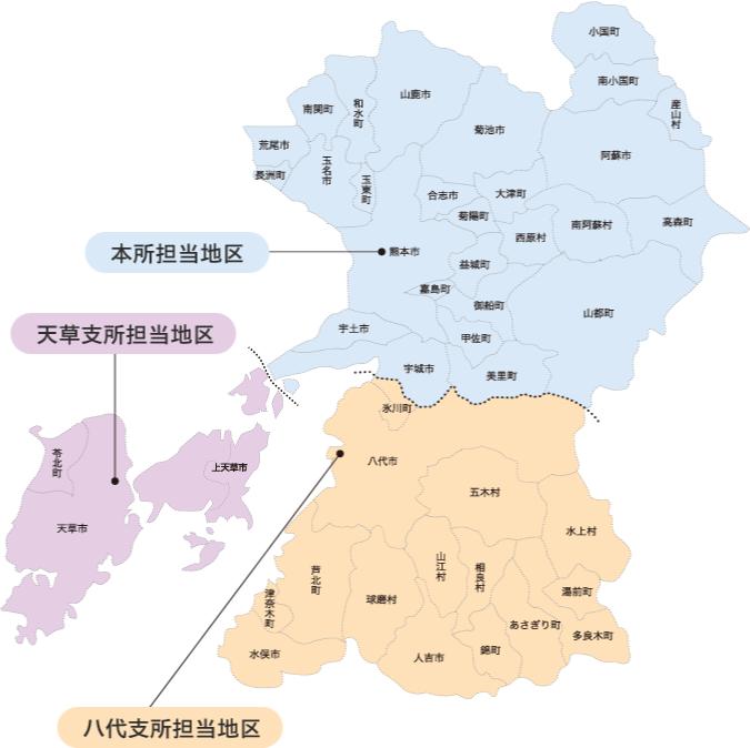 各支所の担当区域