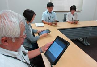 ペーパレス会議システムを使用した内部会議