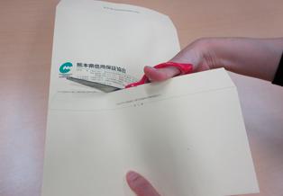 実際の封筒